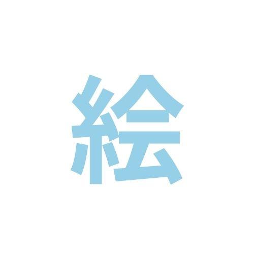 【VTuber】ホロライブENとの邂逅に関する手記
